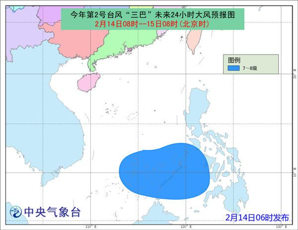 """台风""""三巴""""今夜将进入我国南海 南海等有狂风暴雨"""