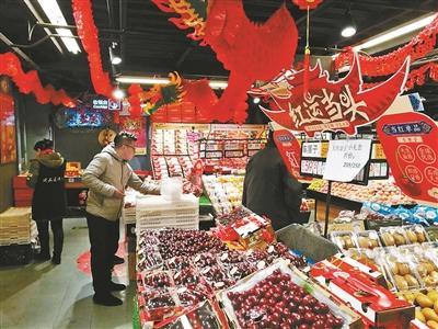 春节北京进口高端水果大幅降价 车厘子价格亲民