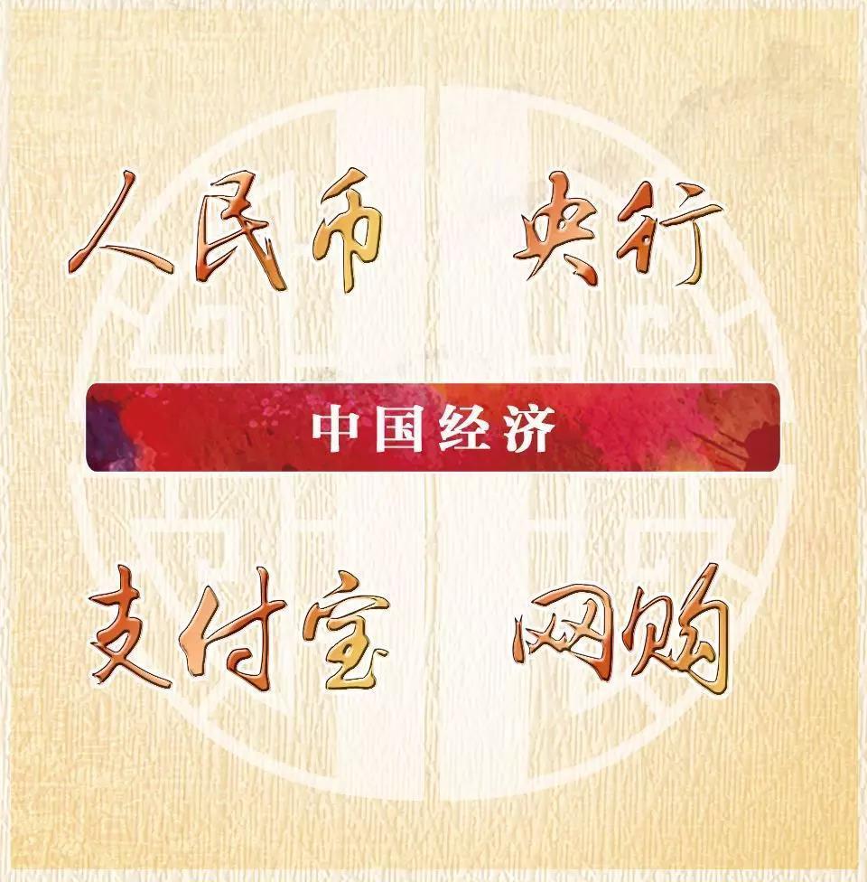 """外国人最常说的100个中国词出炉 """"少林""""居榜首寂寞的恋人啊 歌词"""