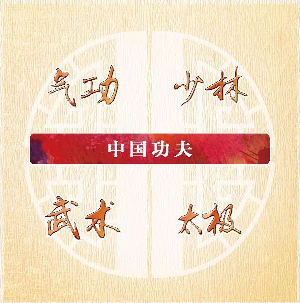 """外国人最常说的100个""""中国词"""" 第一位你绝想不到"""