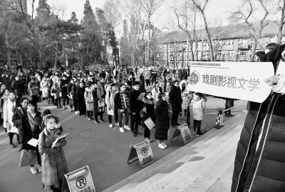 中国传媒大学艺考报名人数增加近四成
