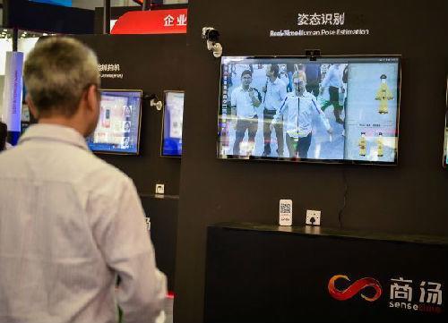 中国AI初创企业去年融资额居全球第一创历史新高