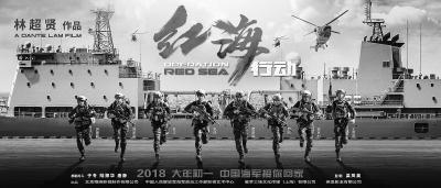 《红海行动》再掀军事热潮 解读影片中的武器装备
