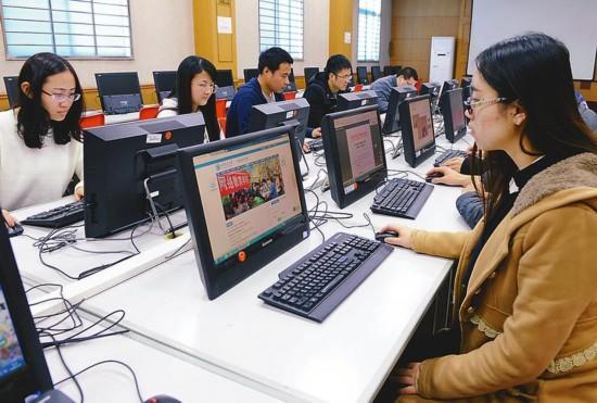 """界限被打破 在线教育改变传统""""教与学""""模式"""