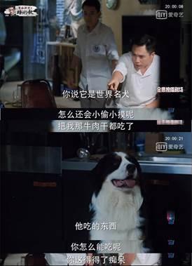 上秒发糖下秒开虐 刘烨胡先煦《老男孩》父子日常引热议