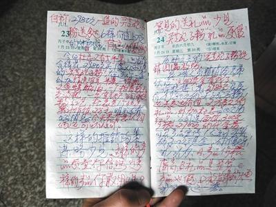 7旬老人卧底保健品销售会揭骗局:有人跪下喊爸妈