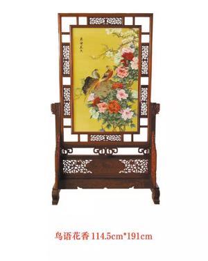 """北京赛车pk10网址平台:一寸缂丝一寸金_""""丝中之圣""""现身石家庄市博物馆"""