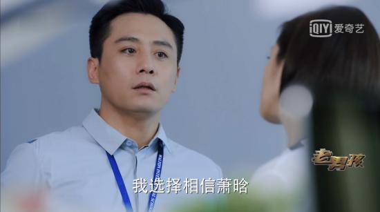 """《老男孩》刘烨胡先煦温情互动引热议 雷佳音称职""""代理老爸""""圈粉"""