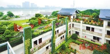 """园林流水 """"空中花园""""成福州市民""""高端""""福利全职位面商"""