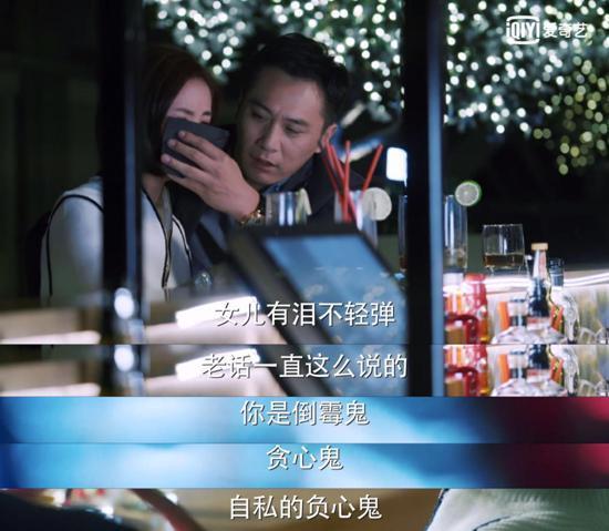 林依晨《老男孩》跨洋上演霸气分手吻 网友:浪漫都是需要钱的