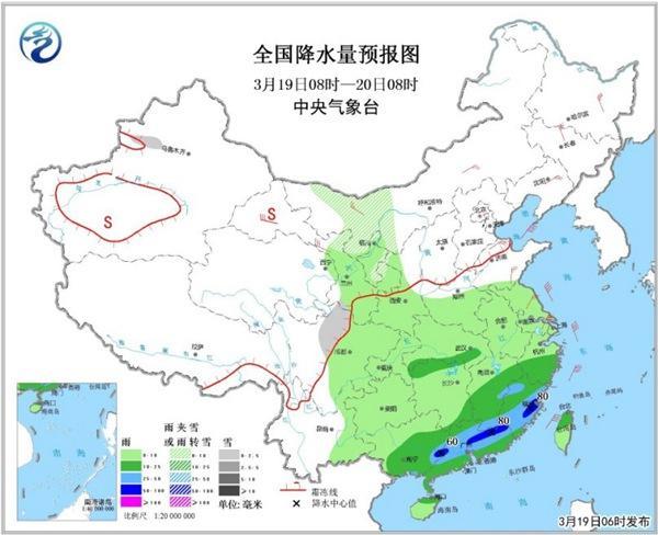 华南局部有暴雨 江南气温低迷阴冷转晴冷