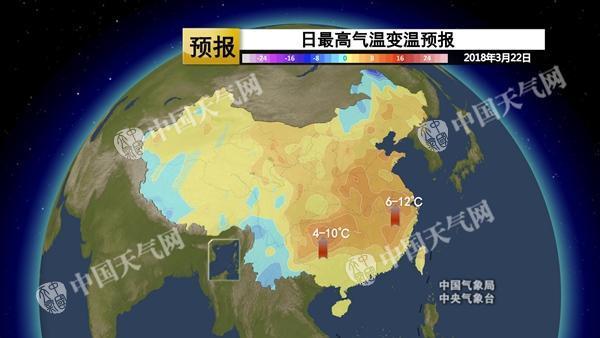 春分再冷一天 明起回暖中东部周末破20℃