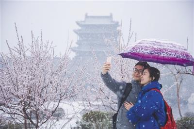 北京赛车网上投注:天气预报呈精准化趋势:网格预报精细到点位、分钟