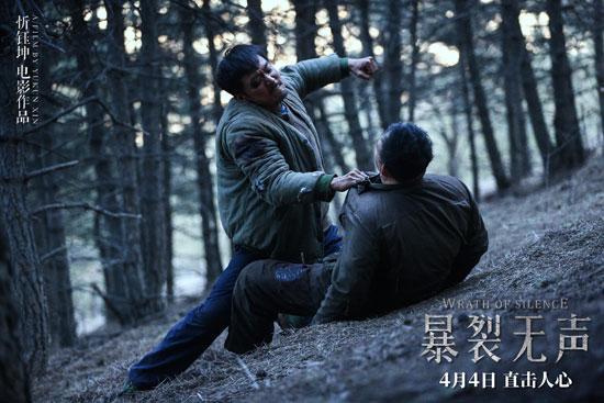 """忻钰坤执导影片打戏特辑发布 宋洋险遭""""毁容"""""""