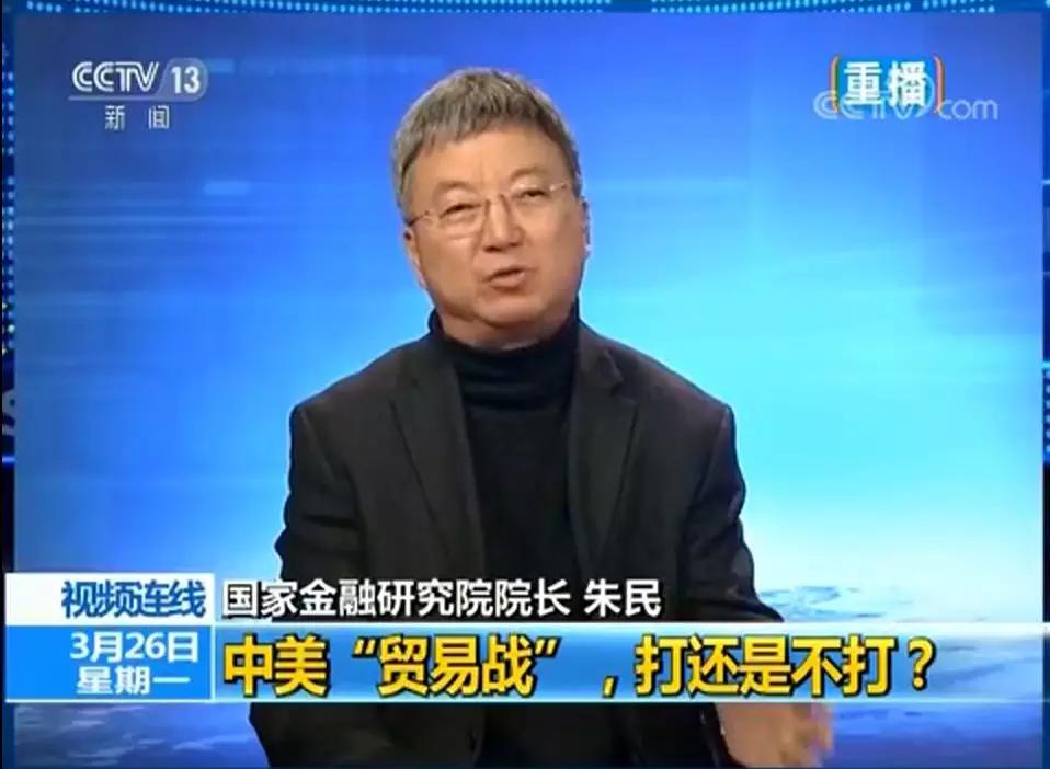"""""""贸易战""""该不该打?中国反击太软?专家权威解读花样继子"""