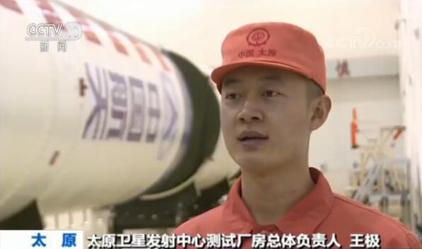 """金沙国际娱乐网址:火箭吊装的""""黄金搭档"""":靠指挥旗和哨声完美配合"""