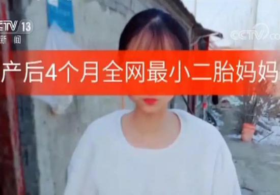 必赢娱乐棋牌 16