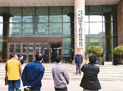幸运飞艇直播视频:中国大踏步构建服务型政府_国务院组成部门降至26个