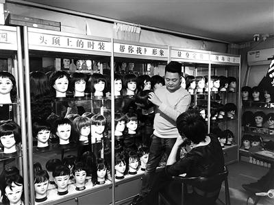一家假发店见证的抗癌人生:顾客多是化疗患者