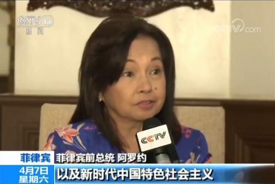 PK10开奖直播:博鳌亚洲论坛参会政要:期待聆听习主席重要演讲