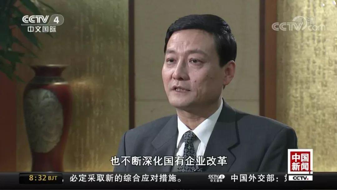 必赢彩票是真的吗:国资委主任肖亚庆:贸易保护主义没有出路