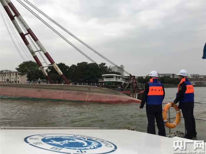 北京pk赛车注册送彩金:广州两货船碰撞致一船翻扣_4名落水船员全部获救