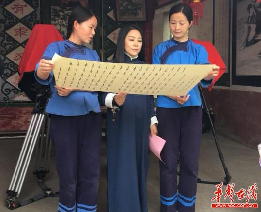 """国家级非物质文化遗产""""女书""""湖南江永拍摄组歌"""