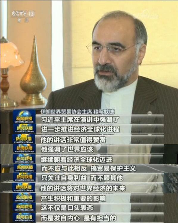 海外人士:习主席主旨演讲体现大国担当bt工厂不更新了