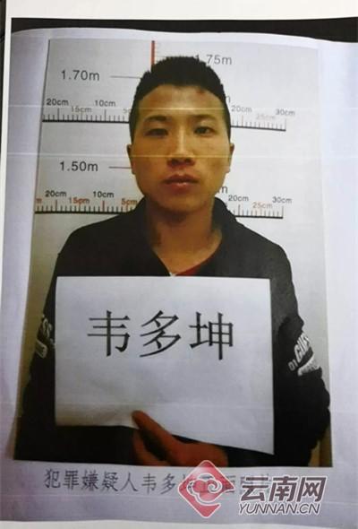 云南文山一嫌疑人开庭时逃脱 身高175cm脖子有文身深圳欢乐谷有蹦极吗