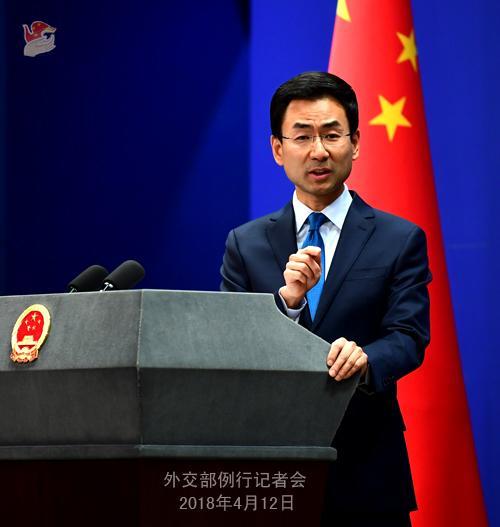 手机北京赛车直播开奖:外交部就中澳关系、叙利亚紧张局势等答问