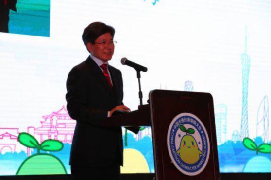 2018中国卡通形象营销大会广州举办