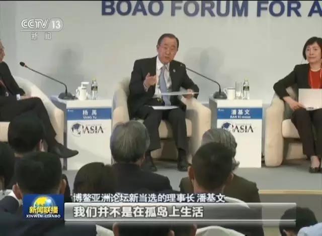 习主席博鳌论坛年会开幕式主旨演讲反响热烈今天是几九