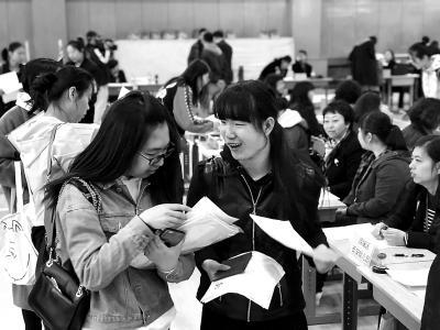 北京西城招聘:部分新入职教师可免费住宿舍一年隆兴行