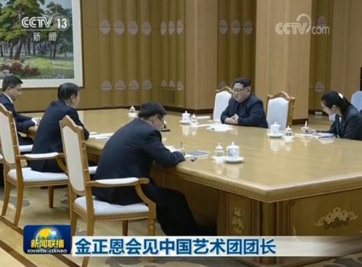 金正恩会见中联部部长、中国艺术团团长宋涛天子寻龙电视剧