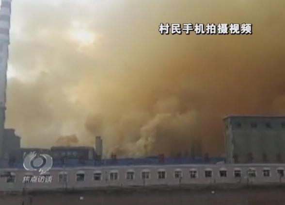 陕西环保厅回应焦化厂违规排污问题:启动问责程序黑榜3txt全集下载