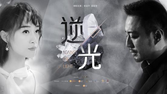 张涵予新剧发布概念海报 画面采用黑白色调