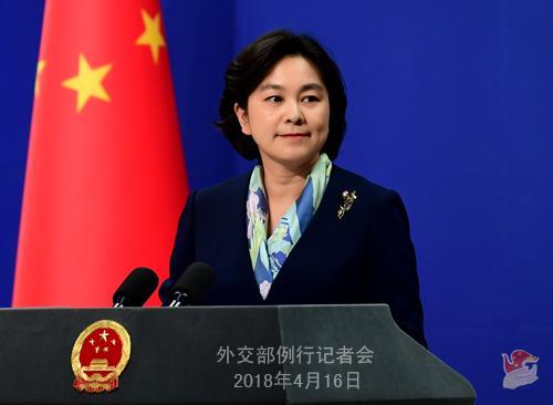 北京pk10开奖直播:外交部就美英法对叙动武、中日关系等热点答问