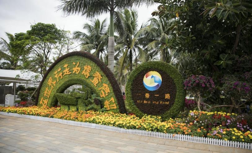"""本届博鳌亚洲论坛的主题为""""开放创新的亚洲 繁荣发展的世界""""。(图片来源:央视网)"""