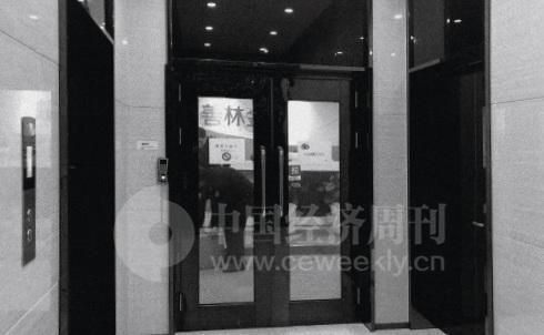 43-1 位于上海浦东新区盛夏路500 弄1 号楼的善林金融总部 《中国经济周刊》记者 宋杰I 摄
