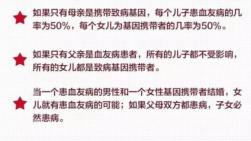 患病人数几年翻一倍!这病治疗不及时将落下终身残疾高官占新妻51中文网