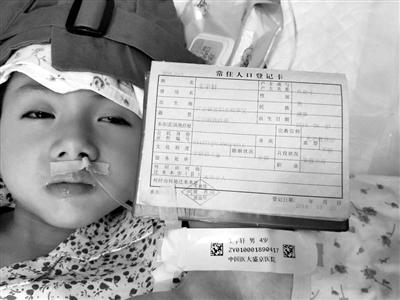 悲剧连续 母亲怀胎6月查出肺衰 不治病冒死生下儿子