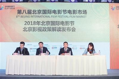 北京影视政策解读 未来两三年北京银幕将达2200块小爸爸李三妹妈妈