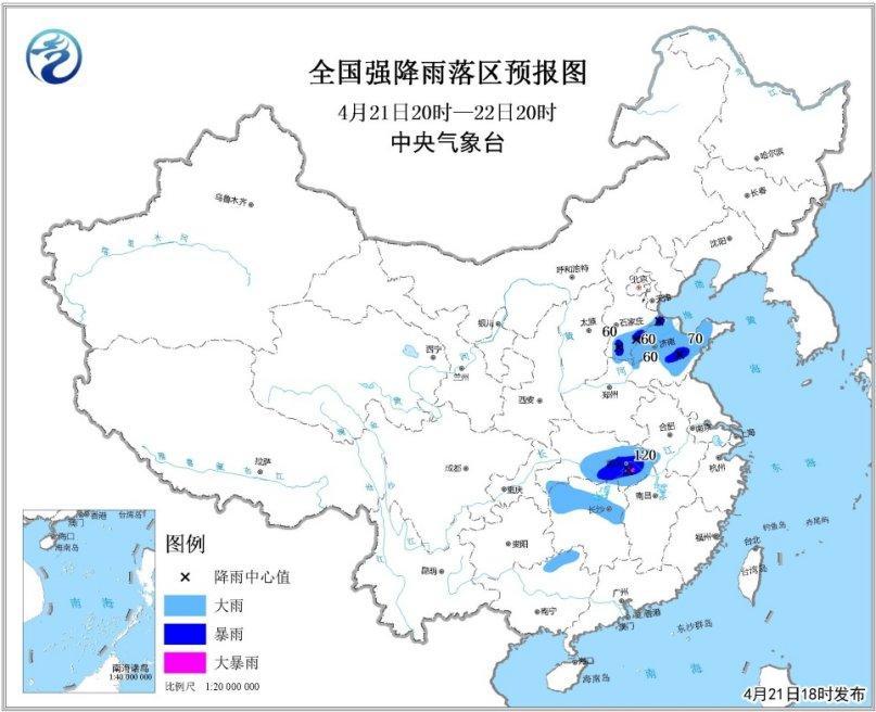 黄淮东部江南等地将有强降雨 暴雨蓝色预警继续发布楚天斗地主1.3