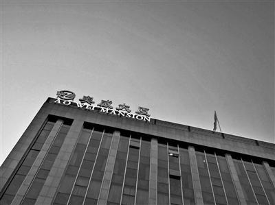 一名北京干部雄安挂职的三个月:沟通频繁、磨合密集追忆的黄金之眼