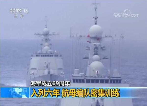 海军主战装备成建制更新换代