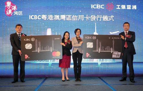 总资产近9000亿港元 工银海外银行业务旗舰业绩亮眼