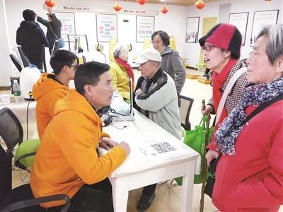 南京一养老服务中心提供上门洗浴 1年来无人点单神精榜动画