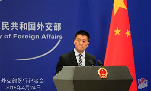 金正恩就游客伤亡事故向中方慰问 外交部表示感谢富二代与嫩模合照