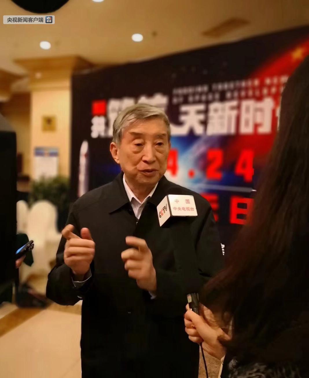 王礼恒:中国正在开展载人登月登火论证栾海燕大闹白云机场