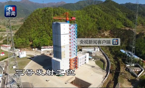 皇家彩票网官方网站:中国航天日_带你俯瞰西昌卫星发射中心